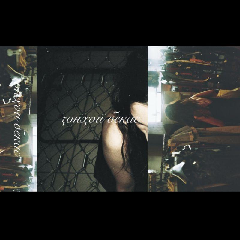 Bellatrix? - 'ANIME SOLITARIE CASSETTE 001' [Anime Solitarie / A.S.001] + Full Album Stream | PAYNOMINDTOUS.IT 1
